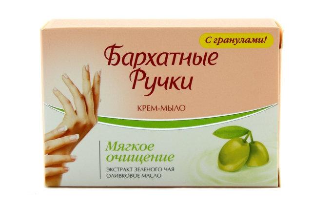 экстракт зеленого чая мыло